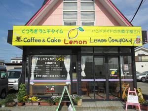Coffeee&Cake Lemon